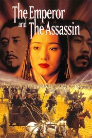 The Emperor and the Assassin