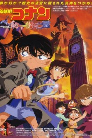 Detective Conan: The Phantom of Baker Street